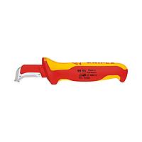 Нож для удаления изоляции электроизолированный - Knipex 98 55