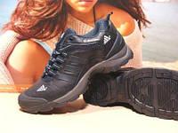 Мужские кроссовки Adidas climaproof (адидас) синие 42 р.