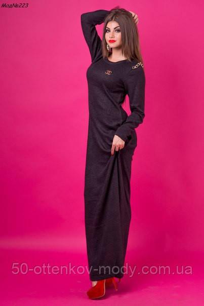 Жіноче тепле плаття в підлогу,ангора 42-44,46-48,50-52,54-56