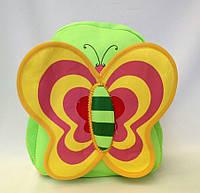 """Рюкзак игрушка детский мягкий""""Бабочка """" из неопрена для школы,детсада,в поездку"""
