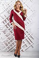 Женское трикотажное платье прямое, с рукавом три четверти,  марсала/беж, размер 52, 54, 56, 58