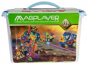 Магнітний конструктор MAGPLAYER 198 деталей