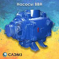 Насос ВВН-3Н цена Украина вакуумный водокольцевой агрегат с двигателем запчасти ремонт