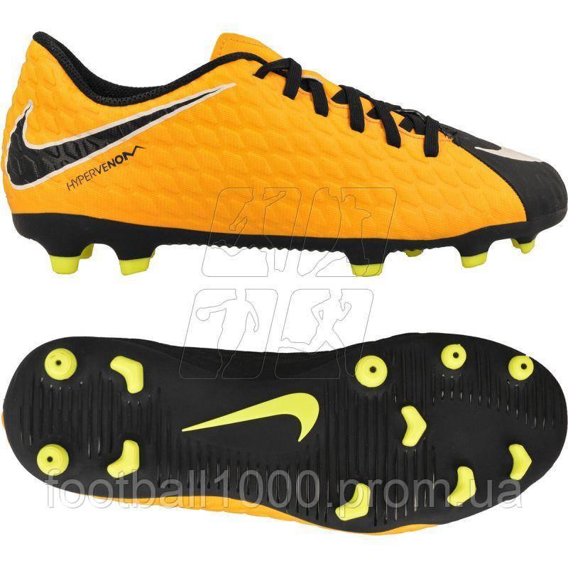 Детские футбольные бутсы Nike Jr Hypervenom Phade III FG 852580-801