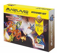 Магнитный конструктор MAGPLAYER 62 детали