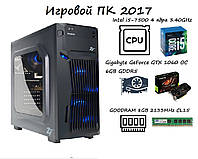 Игровой ПК компьютер Intel i5-7500 /GeForce GTX 1060 6GB/8GB DDR4/1TB