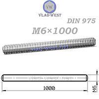 Шпилька різьбова М6*1000 оцинкована DIN 975