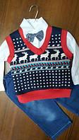 Детский новогодний костюм,рубашка х\б+жилетка флис+бабочка на резинки+джинси тонкие