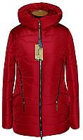 Куртка молодёжная зимняя, фото 1