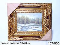 """Картина """"Зима""""  (арт. 107-930)"""