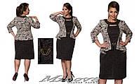 Теплое нарядное платье ткань трикотаж ангора Размеры:52,54,56,58