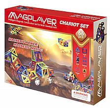 Магнитный конструктор MAGPLAYER 66 деталей