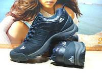 Кроссовки мужские Adidas climaproof синие 44 р.