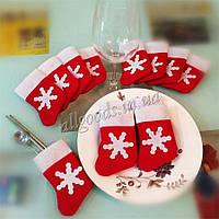 Носок новогодний, Рождественский мешок, носки для подарков. Декор стола
