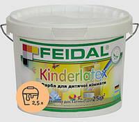 Kinderlatex краска для детской