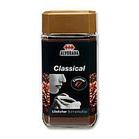 Кофе растворимый Alvorada Classica 200гр. (Австрия)