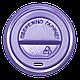 Крышка КР75 50шт.(40/2000) (250мл) Фиолетовая