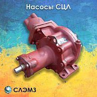 Насос АСЦЛ-00А СЦЛ-00А цена Украина самовсасывающий топливный агрегат запчасти ремонт