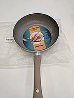 Сковорода с мраморным покрытием Supretto 24 cм , мраморная сковорода, готовте вкусно  и  с  удовольствием