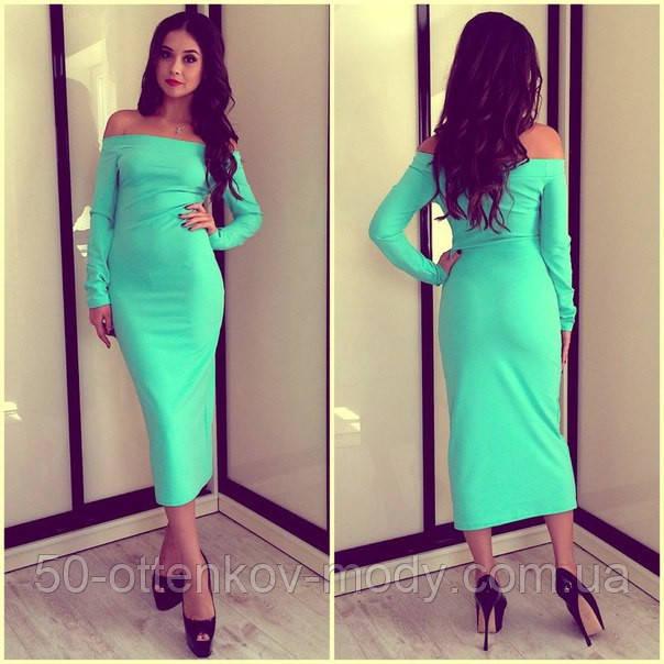 Женское платье,дайвинг,обтягивает фигуру!