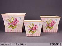 Набор из 3 металлических кашпо для цветов 730-012