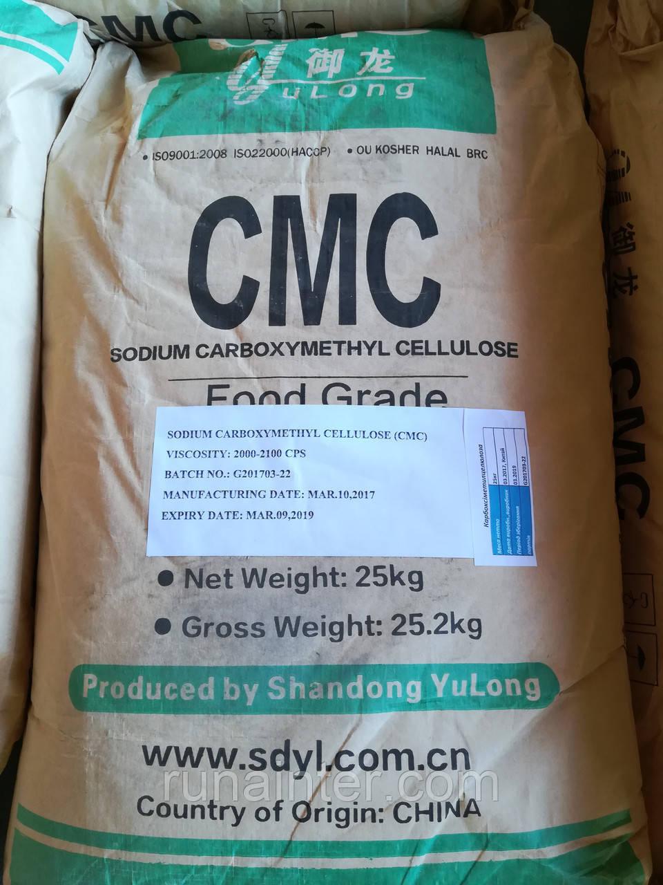 КМЦ  пищевая CMC-6000, СМС-7000 мешки 25 кг