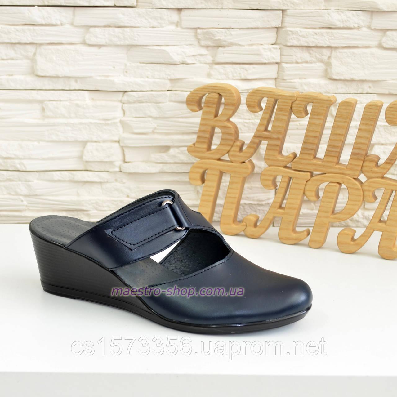 """Сабо женские кожаные синего цвета от производителя ТМ """"Maestro"""" - Maestro - Производство кожаной женской и мужской обуви в Днепре"""