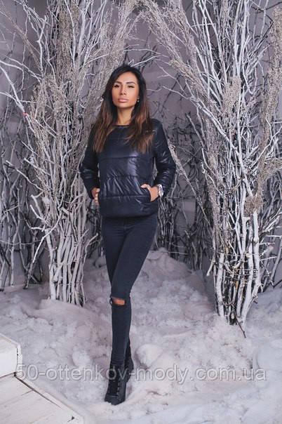Жіночий Светр-куртка тканина плащівка-утеплювач синтепон(150)-