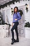 Жіночий Светр-куртка тканина плащівка-утеплювач синтепон(150)-, фото 9