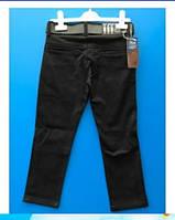 Школьные штаны для мальчиков 110-128.Цвет: синий