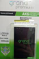 Акумулятор grand premium BP65300 для Samsung Note 3 N9000 3200mAh