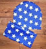 Дитячий набір шапочка+шарф(хомут)подвійний трикотаж!, фото 3