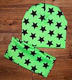 Дитячий набір шапочка+шарф(хомут)подвійний трикотаж!, фото 4