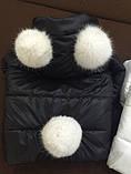 Детская куртка,плащевка на синтепоне,бубоны из натурально меха кролика, фото 2