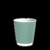 Стакан гофрированный 175мл. 15шт (20/300) (кр70) Зеленый точка