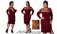 """Трикотажное платье  """"Регина"""" большого размера от фабрики Минова размер 52-60"""