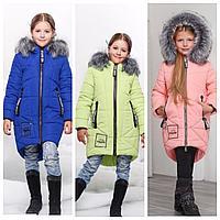 Стильная куртка для девочки | Детский пуховик