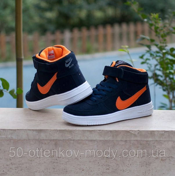 cb83035ac5ce Мужские кроссовки Nike