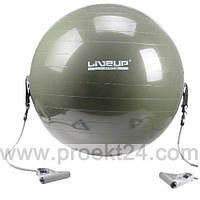 Фитбол с эспандером GYM BALL WITH EXPANDER 65см