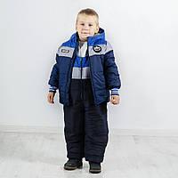 Модный детский зимний комбинезон Бенеттон Нью