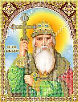 """А5 """"Святой князь Владимир""""  схема для вышивки бисером именной иконы"""