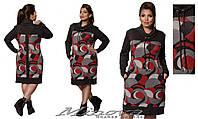 Теплое женское платье ворот хомут трикотаж ангора размеры 52,54,56,58