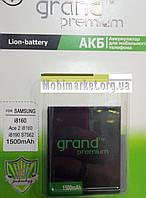 Акумулятор grand premium BP65300 для Samsung Ace 2 i8160 / i8190 / S7562 1500mAh