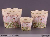Набор из 3 металлических кашпо для цветов 730-036