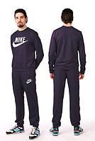 Мужской спортивный костюм Nike,трикотаж 2х-нитка!Три цвета!