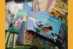 Книги и литература для детей