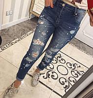 Зауженные джинсы декорированные жемчугом e-331230