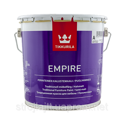 Краска для мебели Tikkurila Empire Тиккурила Эмпире, 2,7 л