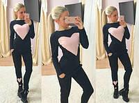 Женский спортивный костюм сердце,размер 42-44!