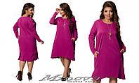 Платье женское с карманами костюмка размеры:50,52,54,56
